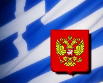 greece_flag_rossia
