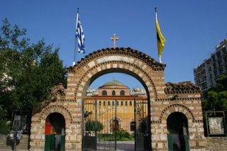 Agia Sofia Thessaloniki