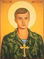 russian-saint