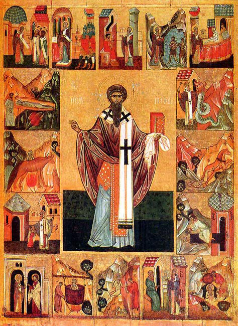 St. Hypatius with scenes from his life. Russian icon of the first half of the 15th century. Moscow, Tretyakov Gallery.