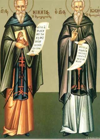 Saints Nicetas the Confessor and Joseph the Hymnographer
