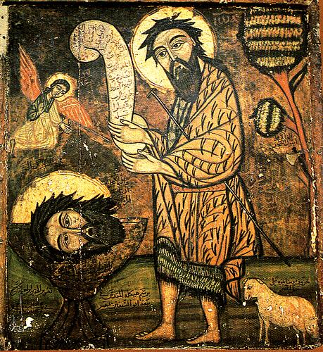 Ο άγιος Ιωάννης ο Πρόδρομος, με το κομμένο κεφάλι του (παλαιά αραβική εικόνα)