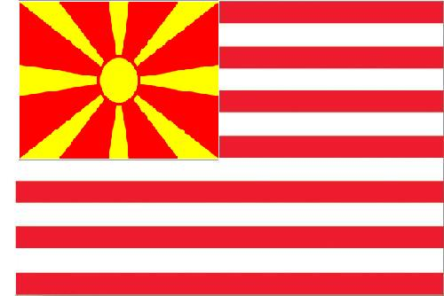 american-vardarskan_flag