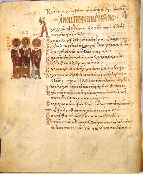 Οι Τρεις Ιεράρχες άγιοι Βασίλειος, Ιωάννης Χρυσόστομος και Γρηγόριος σε μικρογραφία από το βυζαντινό Ψαλτήρι του Θεοδώρου (περ. 1066)