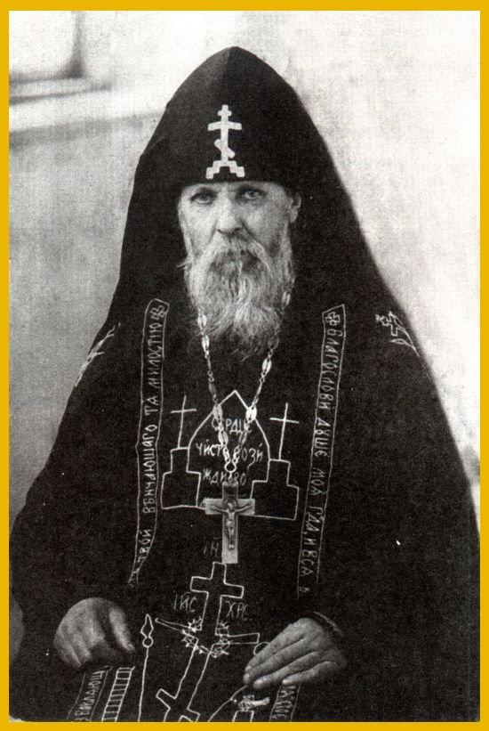 Ο άγιος Σεραφείμ της Βίριτσα