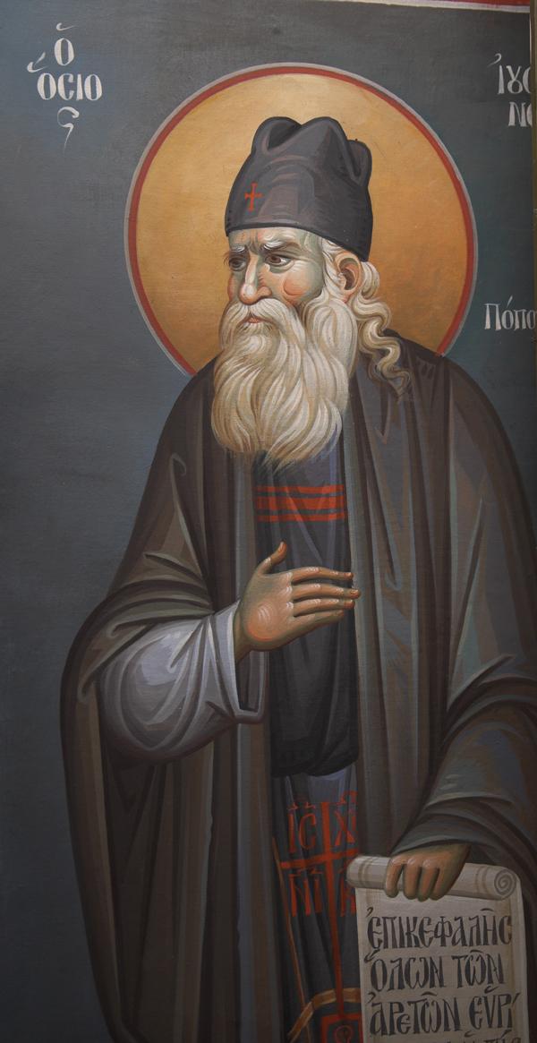 Fresco of Elder Justin Popovic, in the church of Pantanassa (of Vatopedi monastery) in Porto Lagos