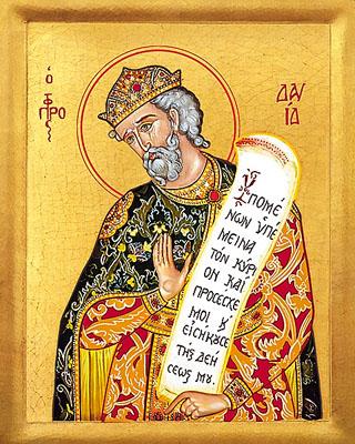 Ο Προφητάναξ Δαβίδ. Εικόνα της Ιερά Μονής του Αγίου Αντωνίου στην Αριζόνα (η οποία ιδρύθηκε από τον γέροντα Εφραίμ τον Φιλοθεϊτη, ο οποίος και μένει εκεί).