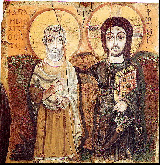 Ο Χριστός με τον άγιο Μηνά. Αιγυπτιακή εικόνα του 6ου - 7ου αιώνα. Παρίσι, Μουσείο του Λούβρου.