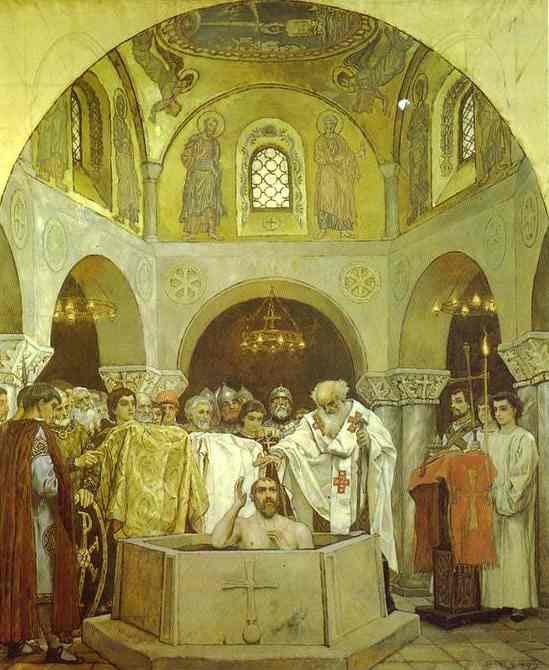 Η Βάπτιση του Αγίου Βλαδίμηρου. Ναός Αγίου Βλαδίμηρου