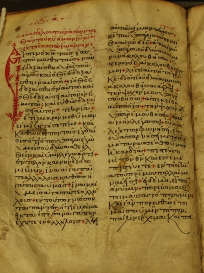 """Lectionary 2276"": a portion of a text that would have been read for a particular day, this leaf is of John 13.31-14.3. It thus starts with ""Now the Son of Man is glorified"" and ends with ""I will come again."" The color photograph especially shows the beauty of the rubrication (red lettering)."