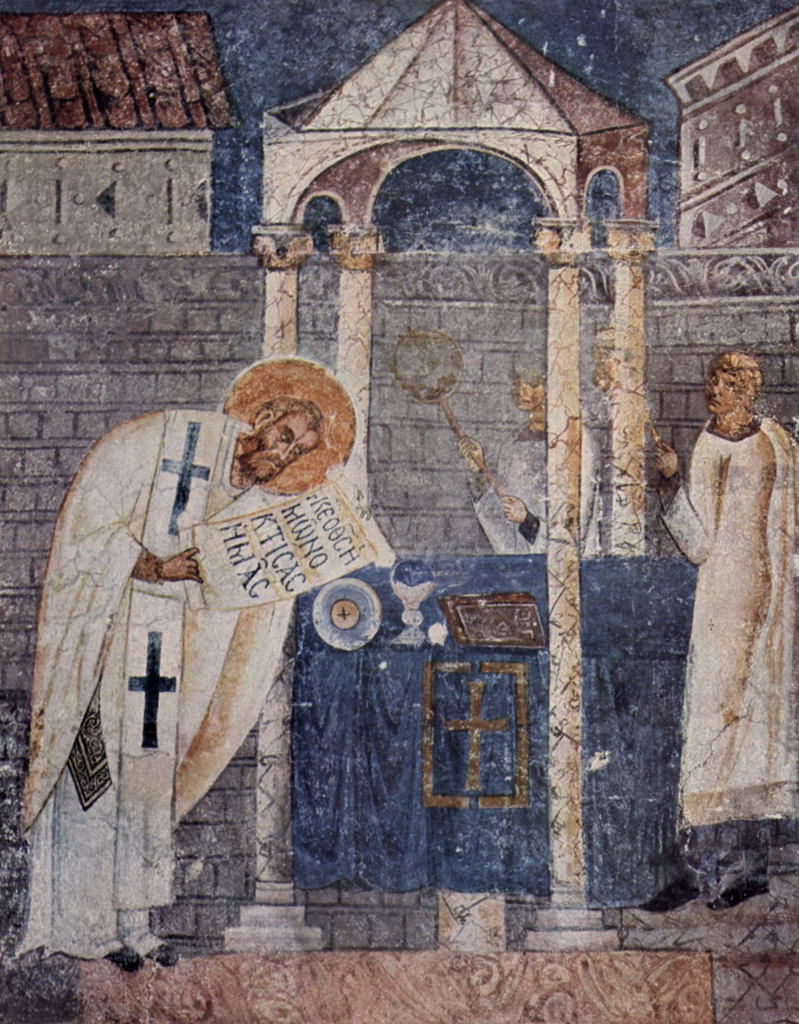 St Basil before the holy altar, celebrating the Divine Liturgy. Byzantine fresco of the 11th century in the church of St Sophia in Ohrid, in modern-day FYROM.