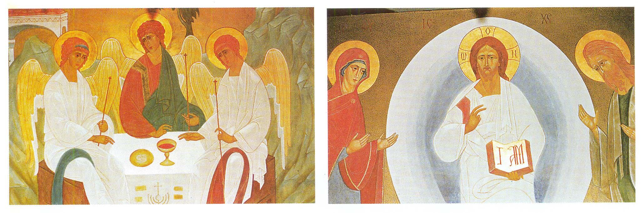Η Αγία Τριάδα (αριστερά) και η Δέησις (δεξιά). Αγιογραφίες του Γέροντα Σωφρόνιου.
