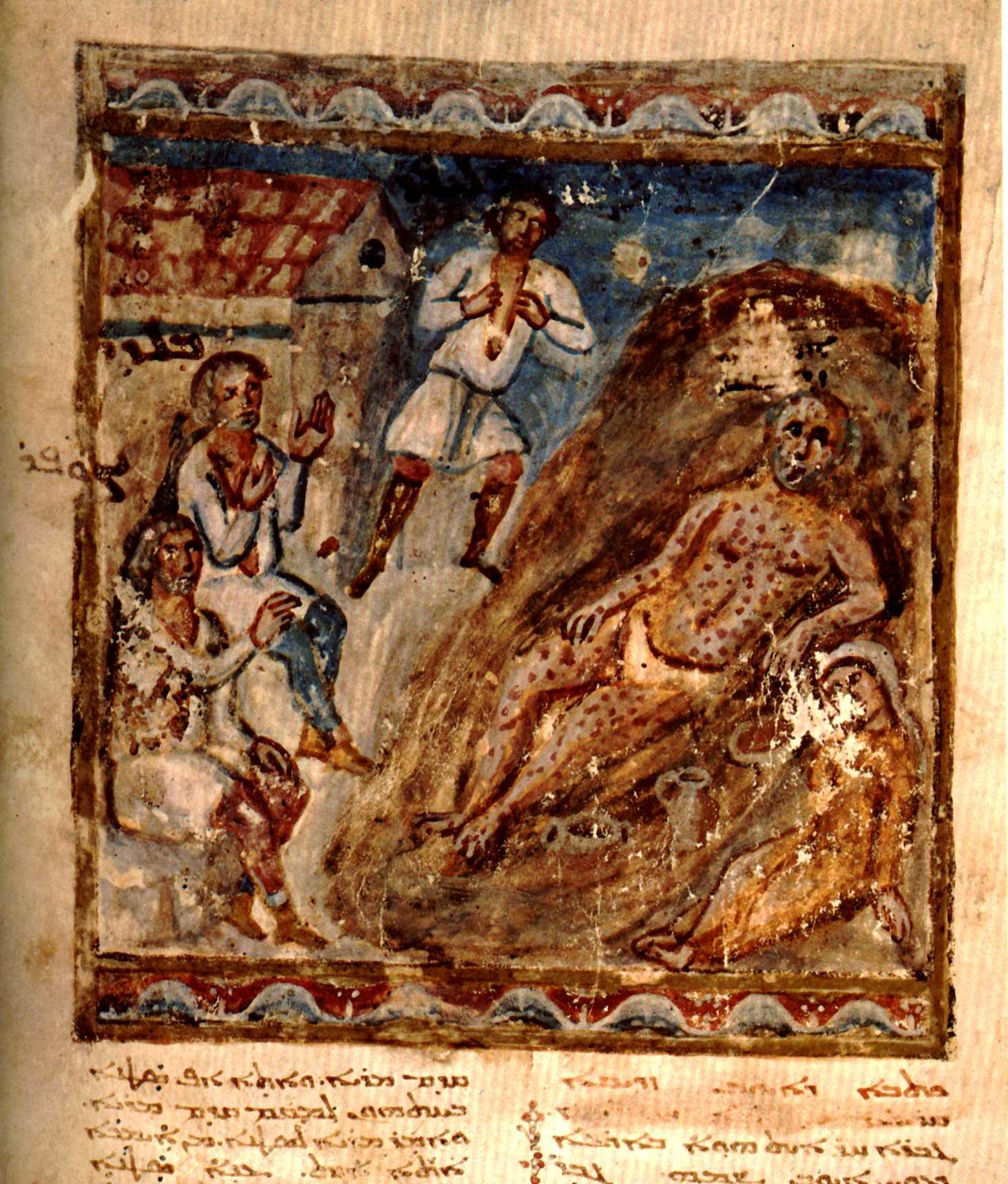 Ο Ιώβ, πρωταγωνιστής του ομώνυμου βιβλίου της Παλαιάς Διαθήκης, πρότυπο υπομονής και πίστης στον Θεό. Εδώ τον βλέπουμε να κατάκοιτο πάνω στην κοπριά, έχοντας χάσει όλη του την περιουσία και τα 10 παιδιά του, και έχοντας προσβληθεί από μια αρρώστεια που τον γέμισε πληγές από την κορυφή έως τα νύχια. Μικρογραφία από την Συριακή Βίβλο του Παρισιού (6ος-7ος αιώνας).