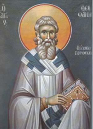 theofanis