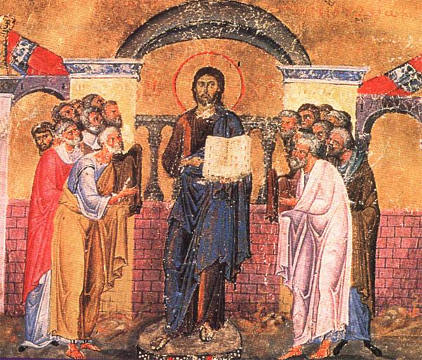 Ο Χριστός διδάσκων.