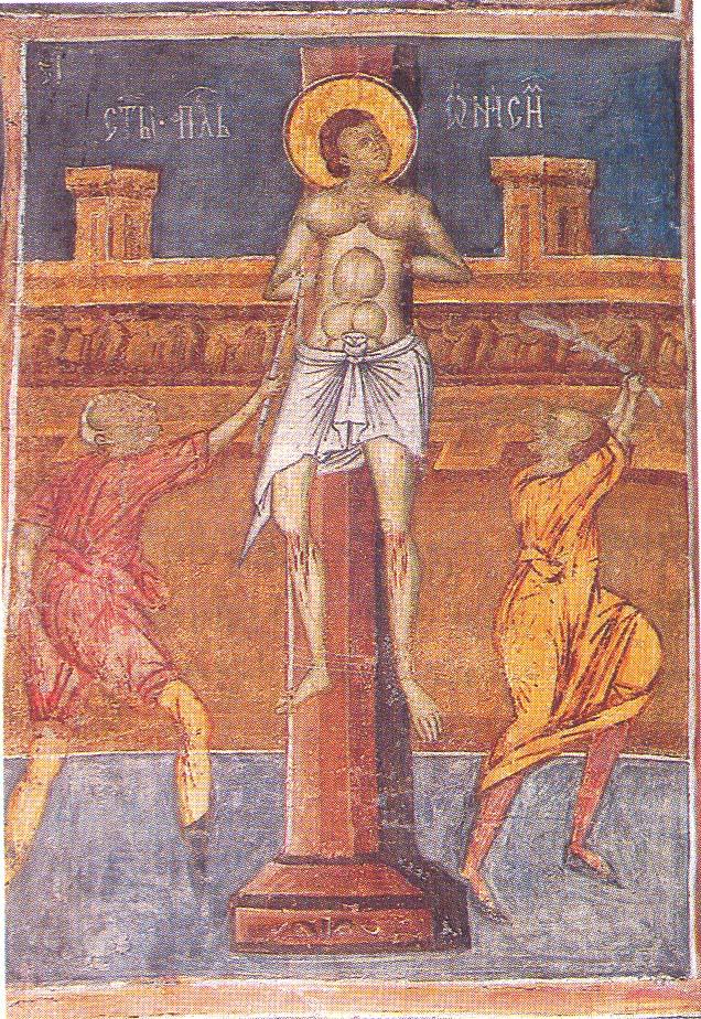 Το μαρτύριο του αγίου Ιωάννη του Νέου. Τοιχογραφία στο καθολικό της Μονής Αγίου Γρηγορίου Σουτσεάβα.