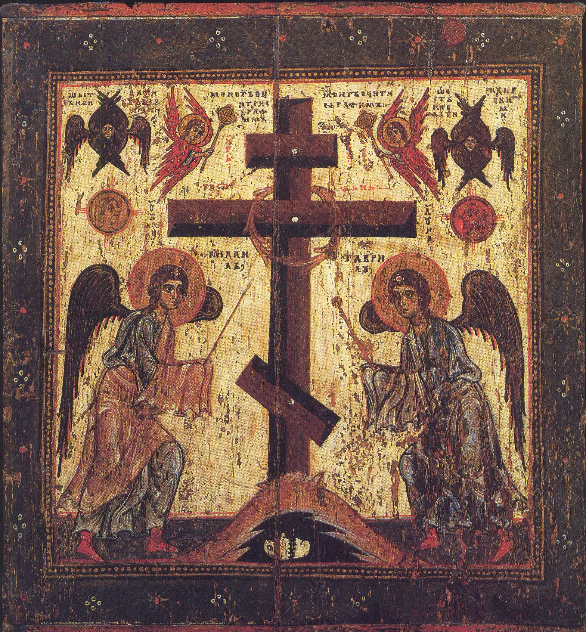 Η δόξα του σταυρού. Δεύτερο μισό 12ου αιώνα.