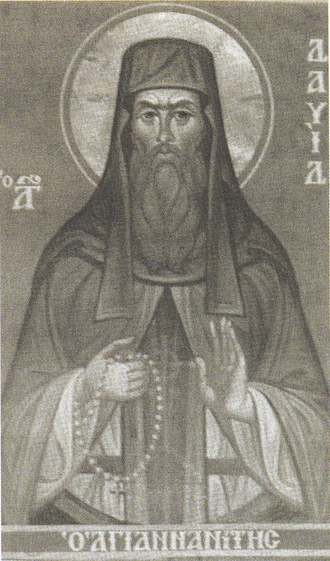 Σύγχρονη τοιχογραφία του οσιομάρτυρος Δαβίδ στην Μονή Ξηροποτάμου. (Από το βιβλίο του Μωυσή Μοναχού, Οι Άγιοι του Αγίου Όρους)