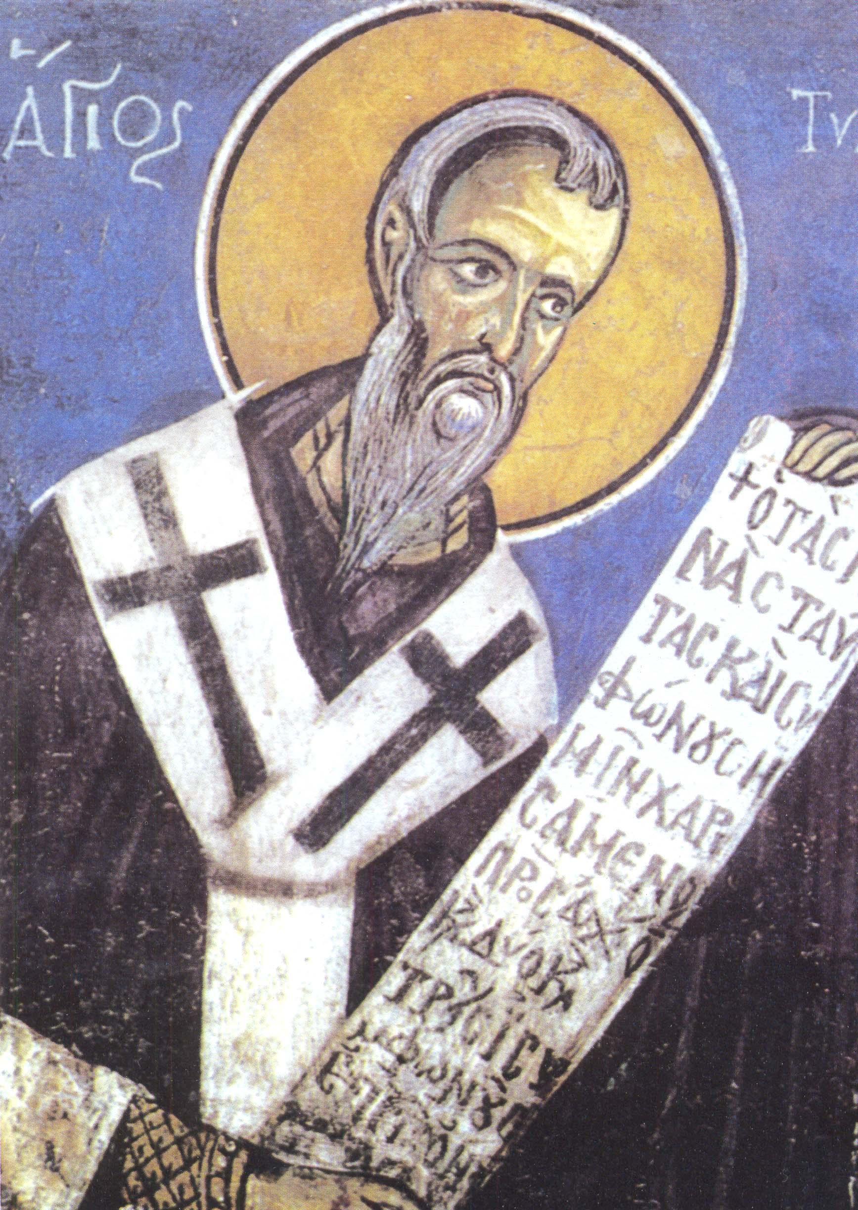 """Εικόνα από το """"Νέο Συναξαριστή της Ορθοδόξου Εκκλησίας"""" Εκδόσεις Ινδικτος"""