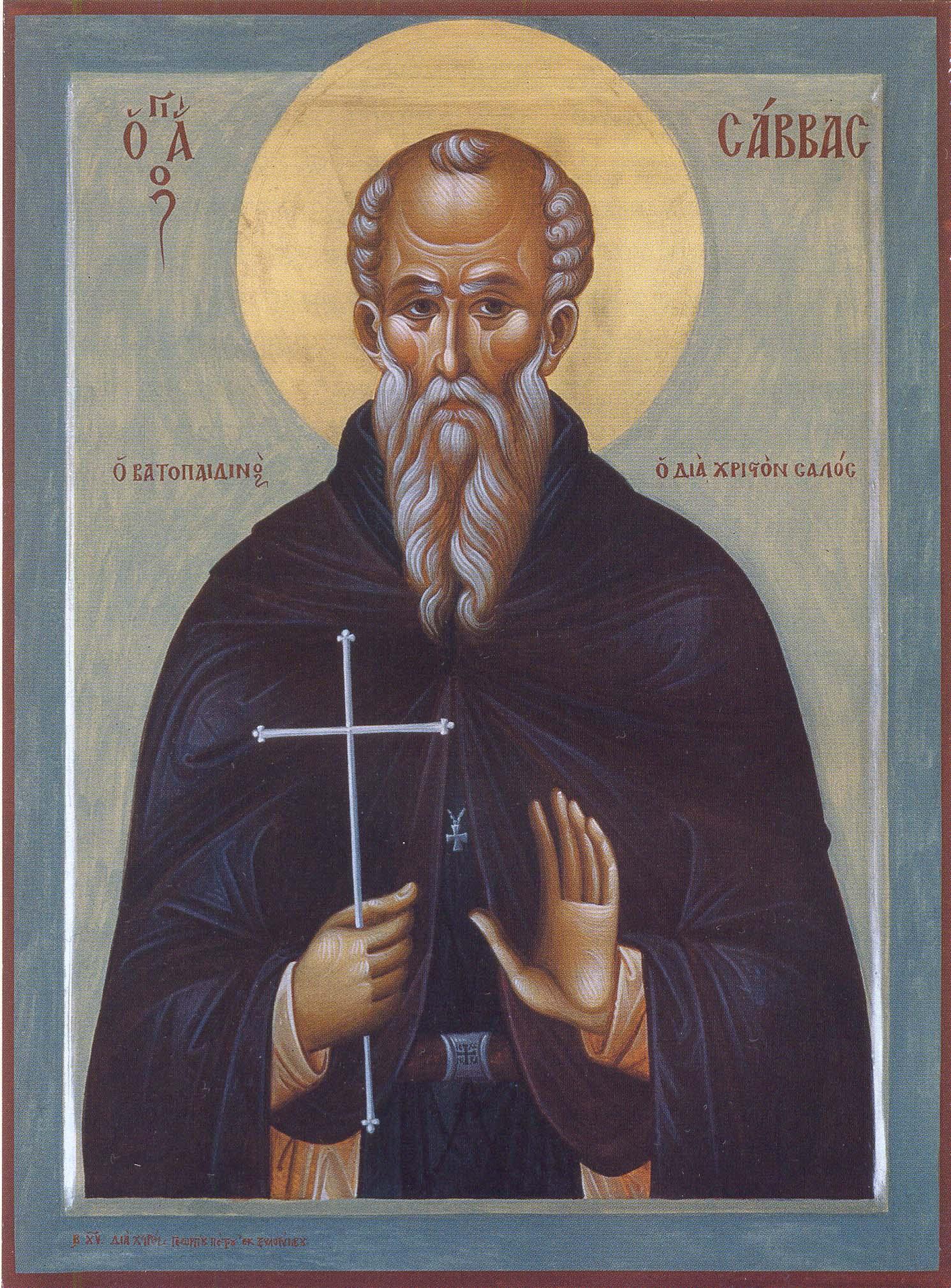 """Ο Άγιος Σάββας ο Βατοπαιδινός. Σύγχρονη κυπριακή φορητή εικόνα. Από το βιβλίο του μοναχού Μωυσέως Αγιορείτου, """"Βατοπαιδινό Συναξάρι""""."""