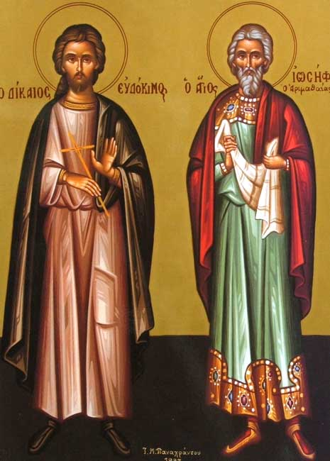 A contemporary Orthodox icon depicting saints Eudokimos and Joseph of Arimathea (July 31).