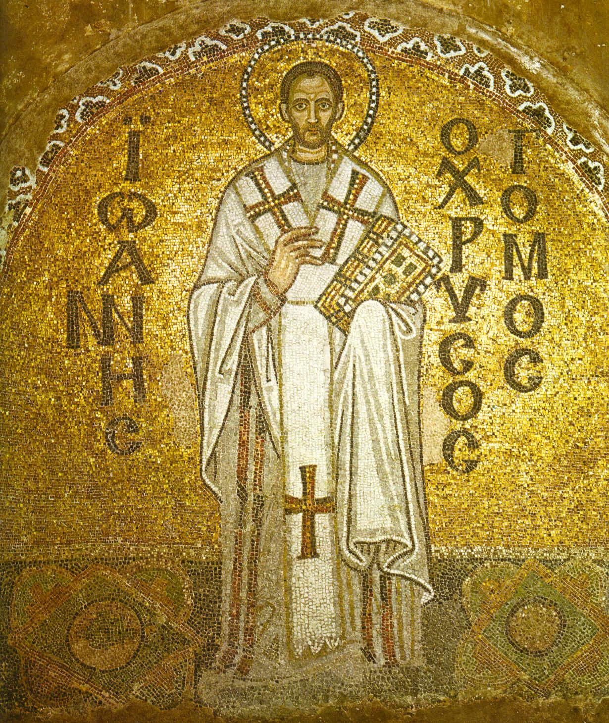 Ο άγιος Ιωάννης ο Χρυσόστομος. Ψηφιδωτό στην Αγία Σοφία στην Πόλη μας.