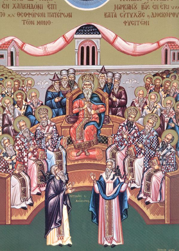 Αποτέλεσμα εικόνας για Κυριακή Αγίων Πατέρων της Δ Οικουμενικής συνόδου