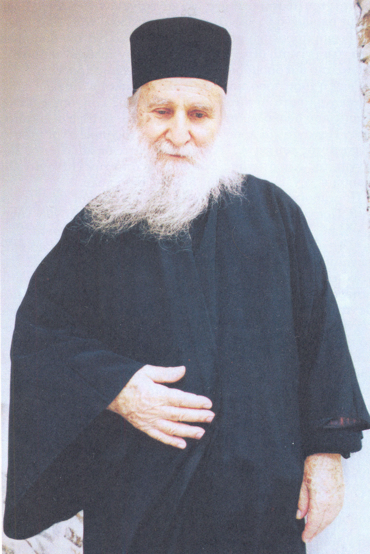 geron iosif vatopedinos 1