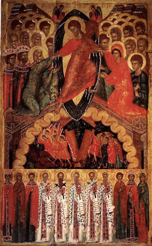 Η Ανάσταση του Χριστού με παραστάσεις Αγίων. Ρωσικό Μουσείο, Αγία Πετρούπολη. Σχολή Πσκώφ, τέλη 15ου - αρχές 16ου αιώνα.