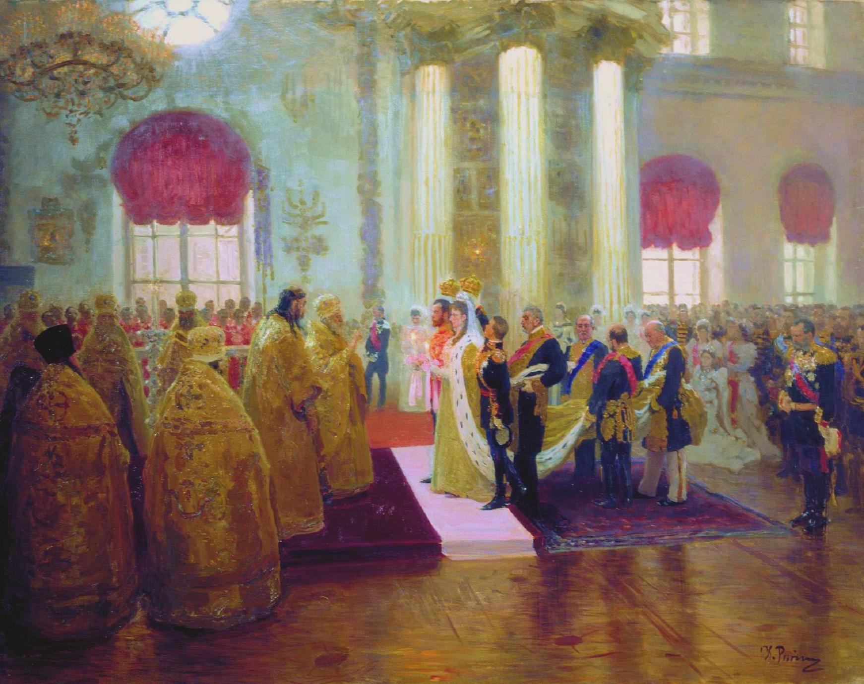 Ο γάμος του τσάρου Αγίου Νικόλαου Αλεξάντροβιτς και της Αγίας Αλεξάνδρας Θεοδώροβνας. Έργο του Ilya Repin (1894)