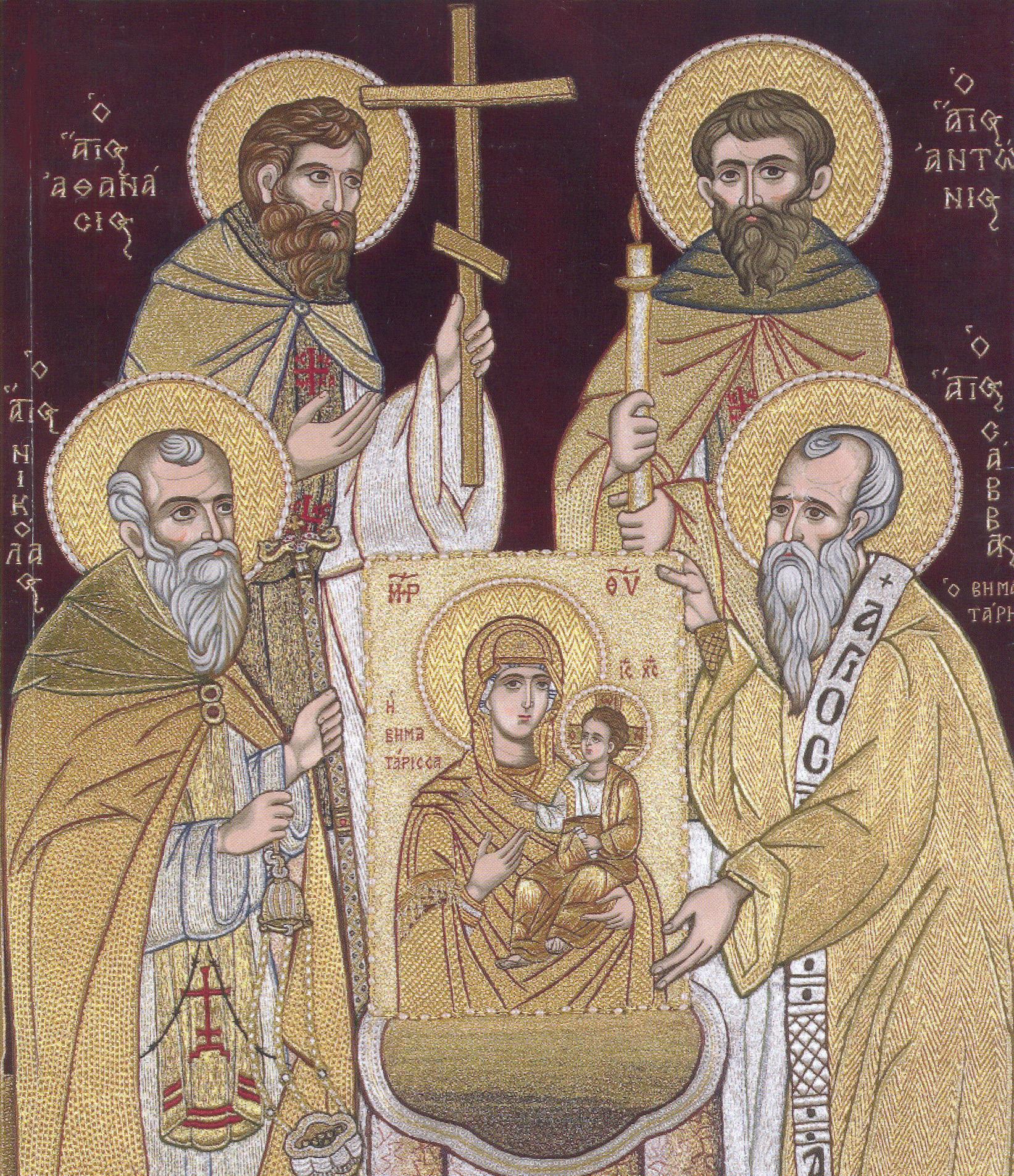 saints of vatopedi
