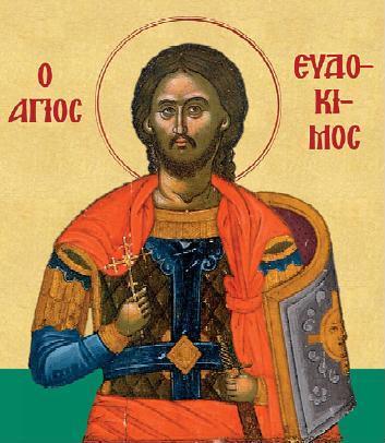 St Evdokimos