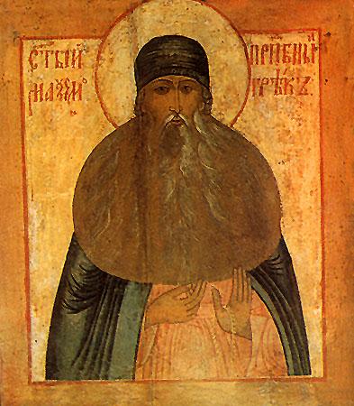 Sv.Maksim Grk