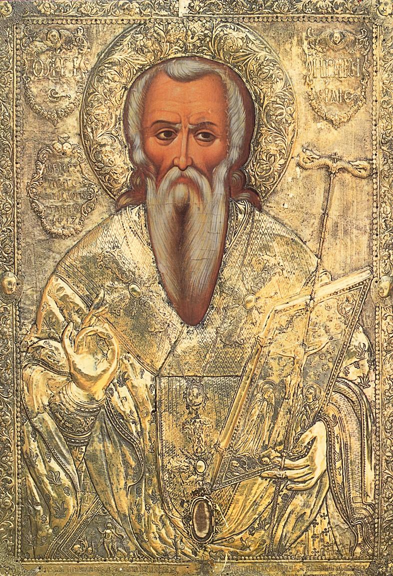 Agios Hrakleidios, episkopos Tamassou