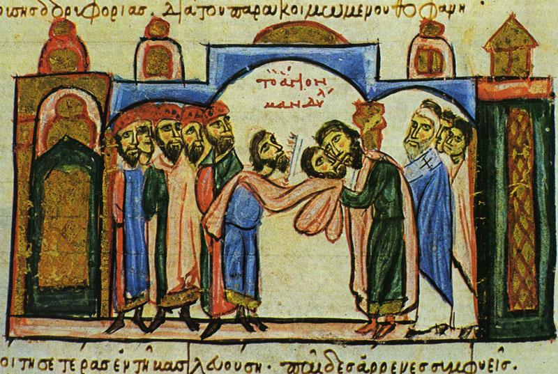 """Η μεταφορά του αγίου μανδηλίου από την Έδεσσα στην Κωνσταντινούπολη το 944. Παρατηρήστε τον αυτοκράτορα που υποδέχεται την αχειροποίητη εικόνα και ασπάζεται την μορφή του Χριστού. Μικρογραφία από εικονογραφημένο χειρόγραφο του 12ου αιώνα του έργου """"Σύνοψις Ιστοριών"""" του χρονογράφου Ιωάννη Σκυλίτζη. Μαδρίτη, Biblioteca Nacional de España."""