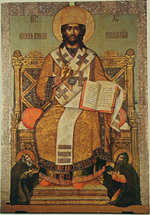 Icon_of_Christ,_Sergey_Radonezhsky_and_Evfimy_of_Suzdal