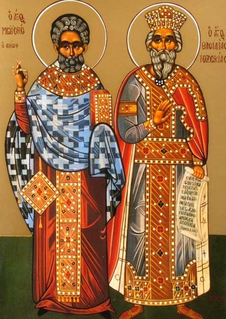 Οι άγιοι Μωυσής ο Αιθίοψ και Εζεκίας ο βασιλεύς του Ιούδα.