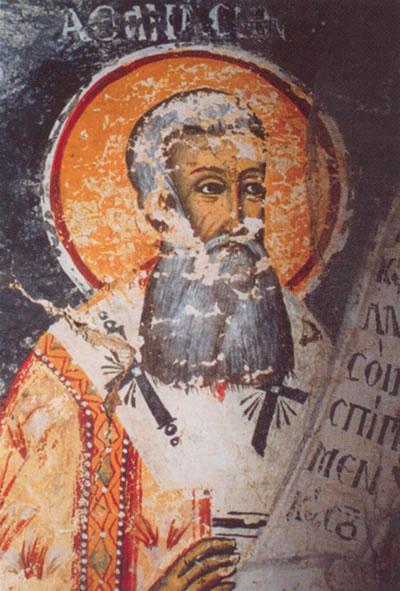 st athanasius