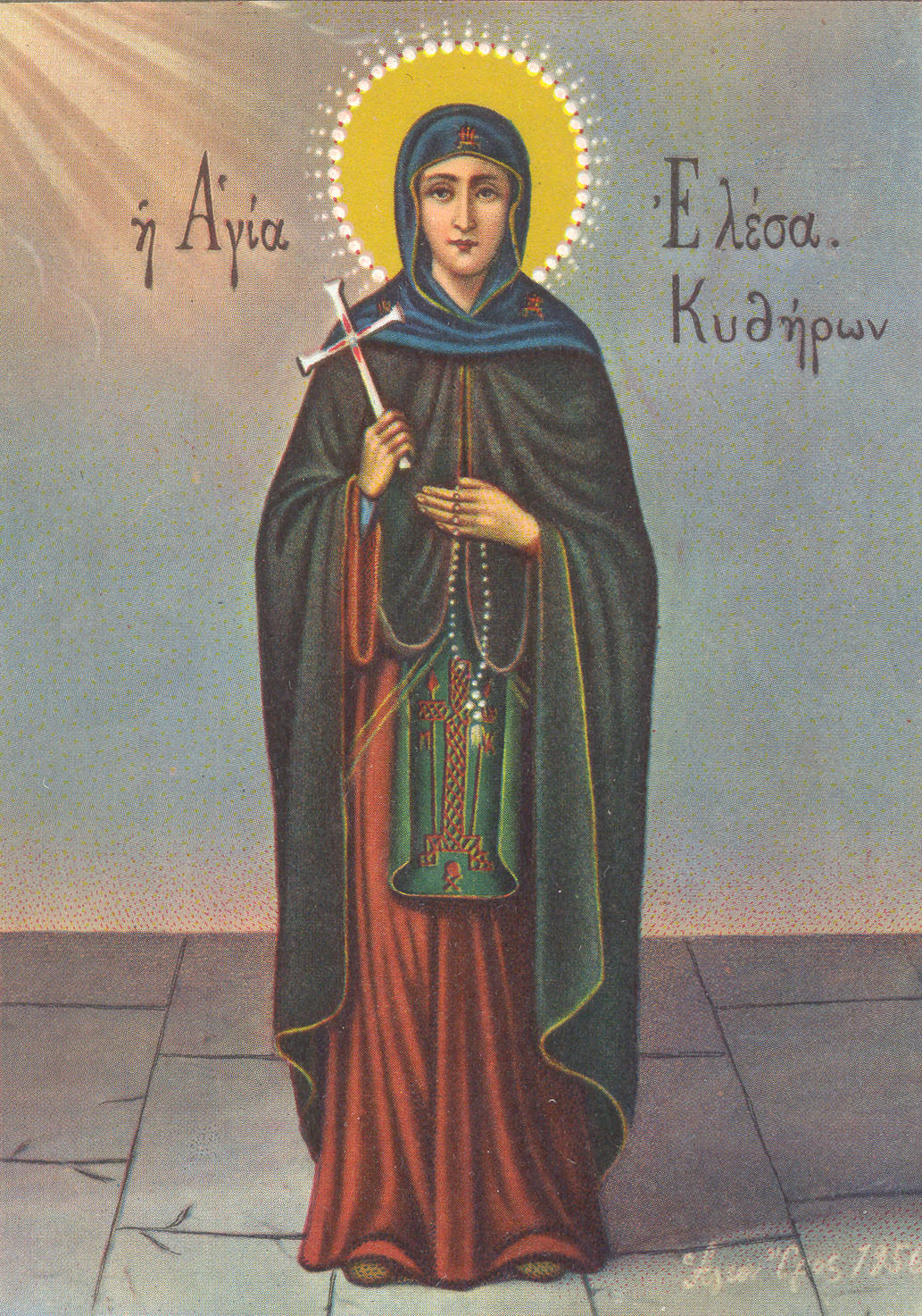 An Orthodox icon of St Elessa of Kythera from Mount Athos.