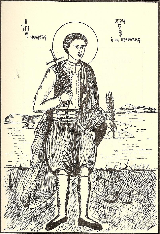st.xristos