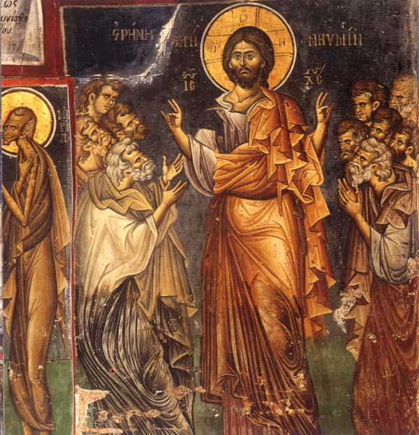 Fresco from Holy Great Monastery of Vatopedi