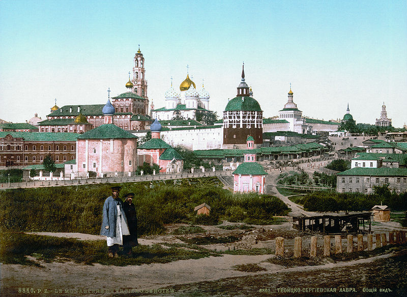 Trinity-St. Sergius Lavra in the early 20th century.