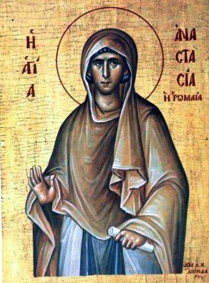 Agia Anastasia Romaia