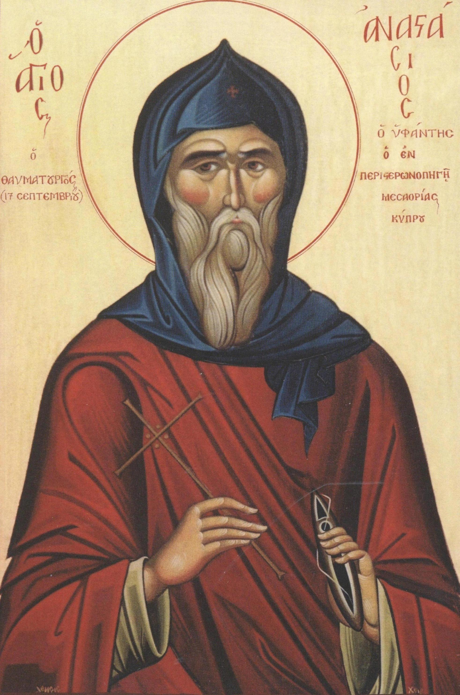 Agios Anastasios o Yfantis 01