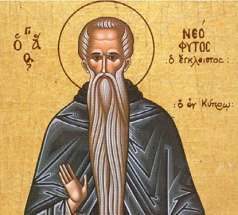 Agios Neofitos2