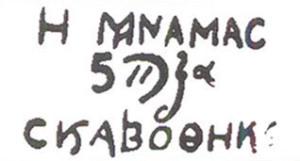 epigrafi 4