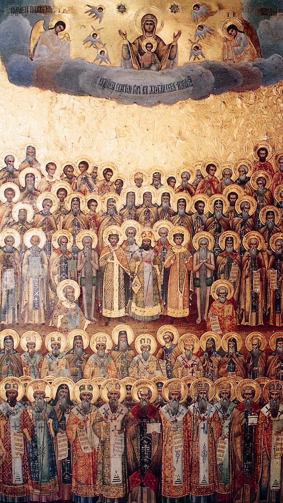 Ο Γέροντας Δανιήλ άσκησε την τέχνη της αγιογραφίας και την παρέδωσε στην αδελφότητα, η οποία την ασκεί μέχρι σήμερα. Εικόνα των οσίων και αγιορειτών Πατέρων (έργο Ρωσικής τέχνης και προέλευσης, 18ος αί.) στην μνήμη των οποίων εορτάζει το καθολικό του Ησυχαστηρίου των Δανιηλαίων.
