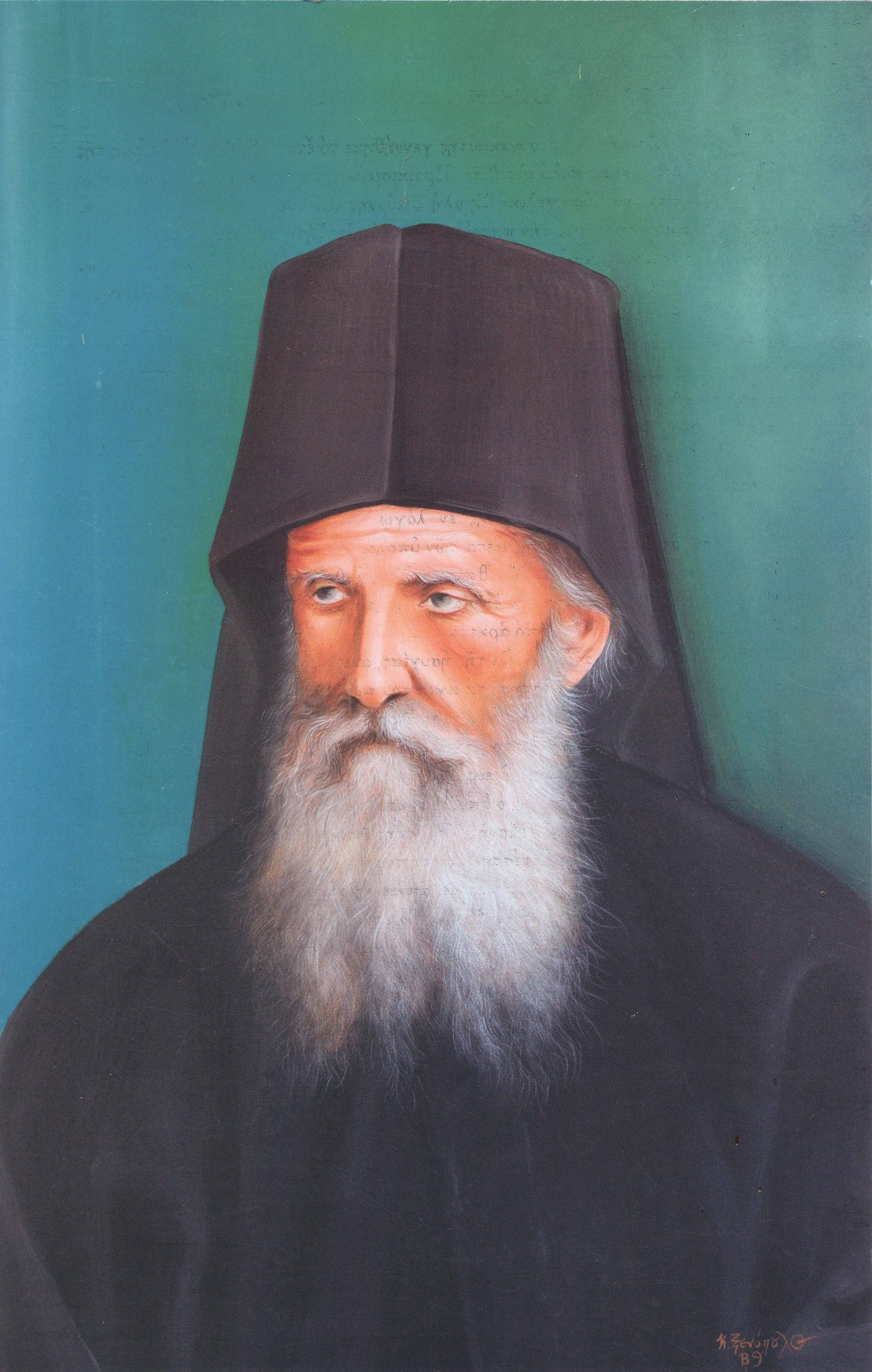 Geron Daniil Katounakiotis (portraito)