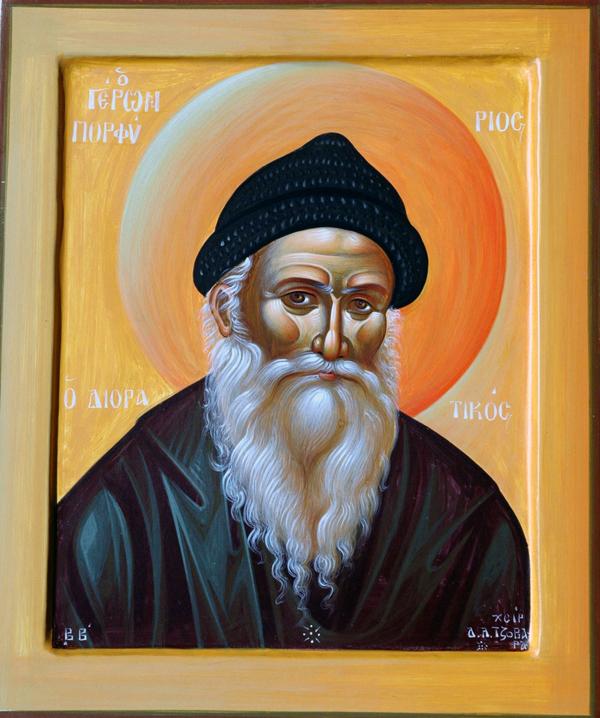 Geron Porfyrios