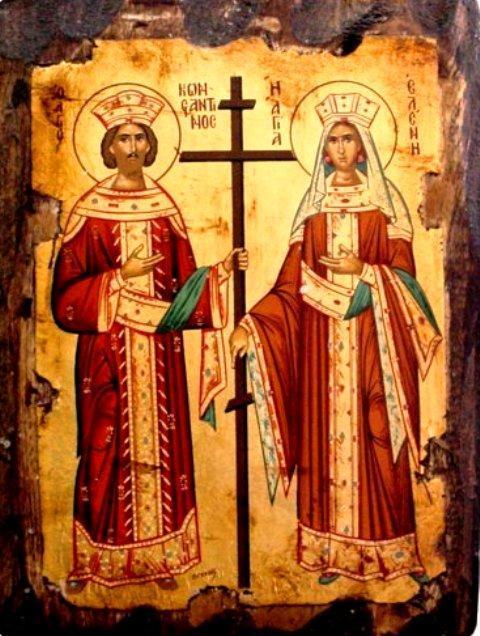 konstantine and eleni